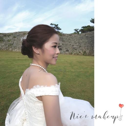 Jesca & Issac_Okinawa ceremony