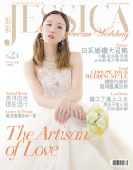 wed021cover